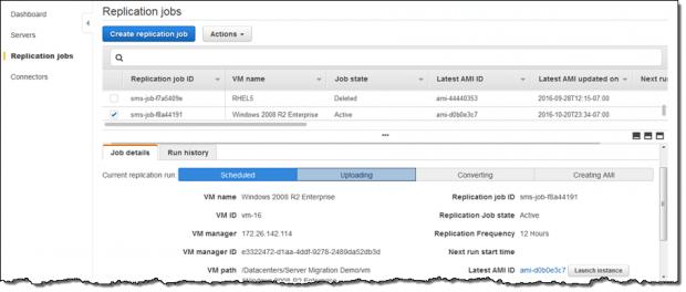 sms_job_details_1