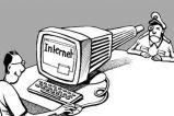 CGI.br e NIC.br promovem seminário de privacidade e workshop sobre exposição de menores na internet