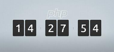 Crie timers em PHP com o php-timer