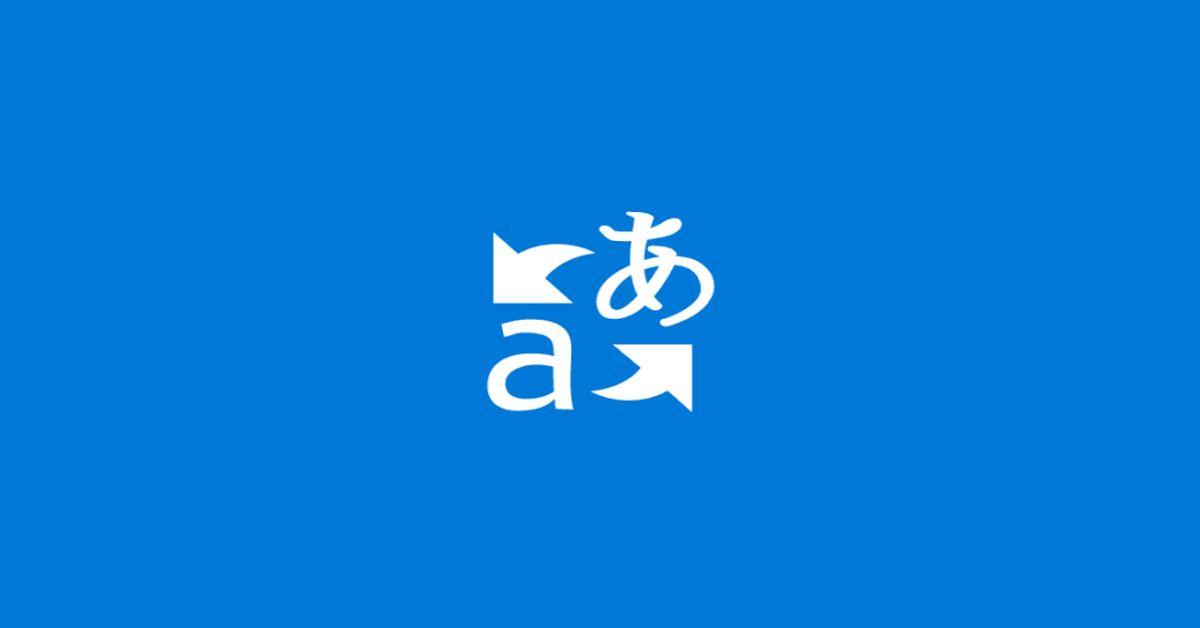 Realizando traduções em tempo real com Translator Text & Node.js
